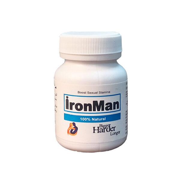 Ironman Capsule