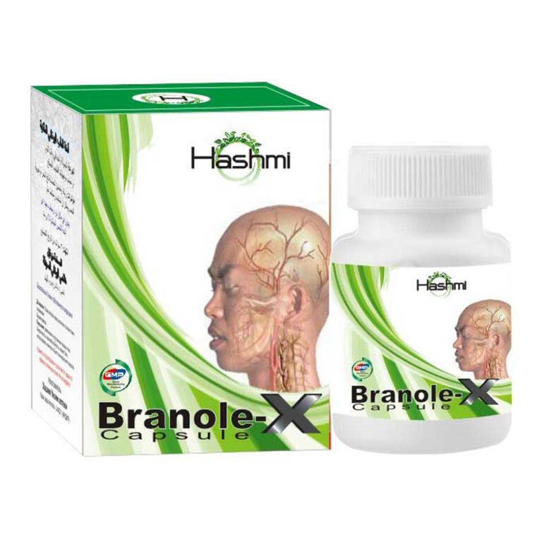 Branole X Memory